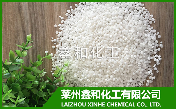Ball Magnesium Sulphate